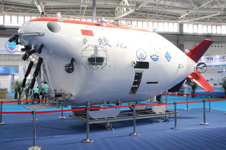2019(第四届)青岛国际海洋科技展览会