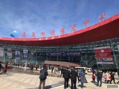 第23届中国国际渔业博览会在青岛国际博览中心隆