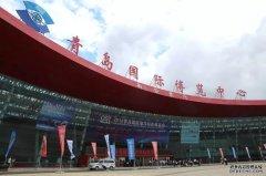 【展会资讯】2018青岛国际海洋科技展览会在青岛