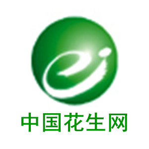 2019中国花生产业发展大会暨花生交易博览会